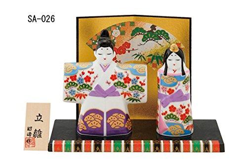 Hina-ningyo Traditional Kimono Doll Figurines of Japan SA-026