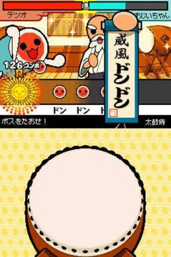 Meccha! Taiko no Tatsujin DS: 7-tsu no Shima no Daibouken [Japan Import] by Namco (Image #5)