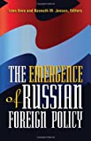 img - for The Emergence of Russian Foreign Policy book / textbook / text book