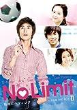 [DVD]No Limit ~地面にヘディング~ 完全版 DVD BOX II