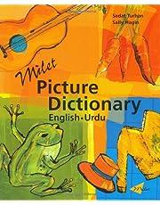 Milet Picture Dictionary (English–Urdu)