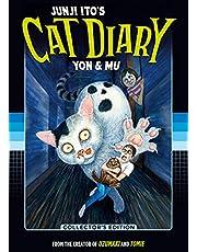 Junji Ito's Cat Diary: Yon & Mu Collector's Edition