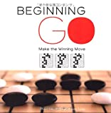 Beginning Go, Peter Shotwell and Susan Long, 4805309555