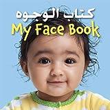 My Face Book: Arabic/English