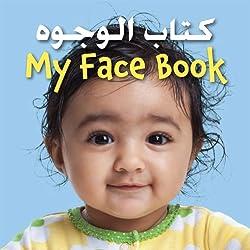 My Face Book (Arabic/English) (Arabic Edition)