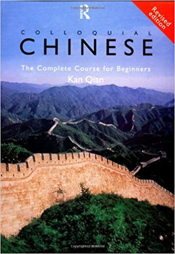 Book Colloquial Chinese: A Complete Language Course (PB + CD)