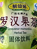 Cheap Grosvenor Momordica