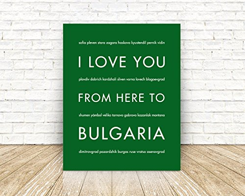 Bulgaria Travel Art Print (Homemade Christmas Costume Ideas Men)