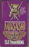Musashi, Eiji Yoshikawa, 0671677233