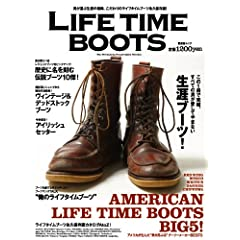 LIFE TIME BOOTS 表紙画像