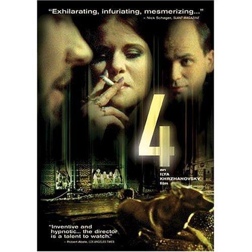 4: An Ilya Khrzhanovsky Film by Magnolia Home Entertainment
