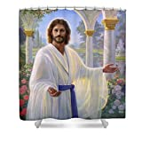 Pixels Shower Curtain (74'' x 71'') ''Abide With Me''