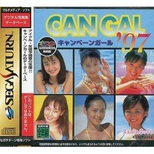 プラドルDISC 特別編 キャンペーンガール '97の商品画像