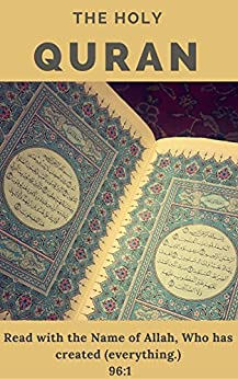 Download for free Holy Quran