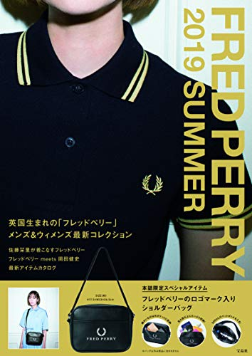 FRED PERRY 最新号 表紙画像