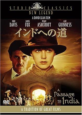 Amazon   インドへの道 [DVD]   ...