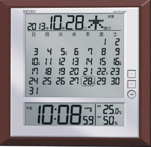 セイコー マンスリーカレンダーつき 電波デジタル時計 SQ421B【 インテリア 置時計 電波時計 デジタル カレンダー ギフト 誕生日 プレゼント 贈り物 お祝い お返し】 B00B200SZE