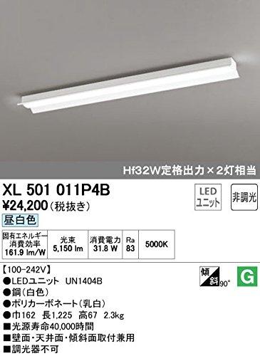 ODELIC(オーデリック) 【工事必要】 LEDベースライト 【HF32W高出力x2灯クラス】 反射笠付き 昼白色:XL501011P4B B00YUBYQT6