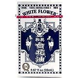 White Flower Analgesic Balm 20 mililiter (0.67 Ounces)
