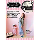mudpie 2013 ‐ mudpie 小さい表紙画像