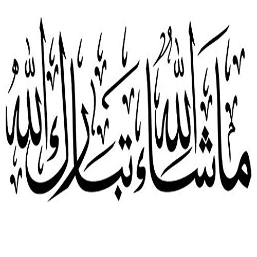 Ross Stores Mashallah Islamic Calligraphy Art - Sticker Graphic - Auto, Wall, Laptop, Cell, Truck Sticker for Windows, Cars, Trucks