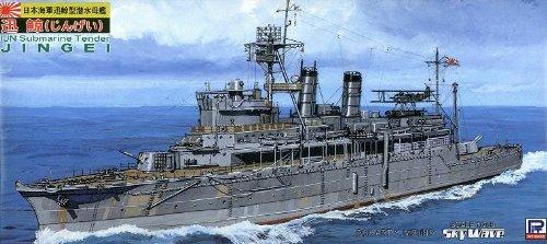 IJN Submarine Tender Jingei w/Photo-Etched Parts (Plastic model) (japan import) import) import) 9fd7e3