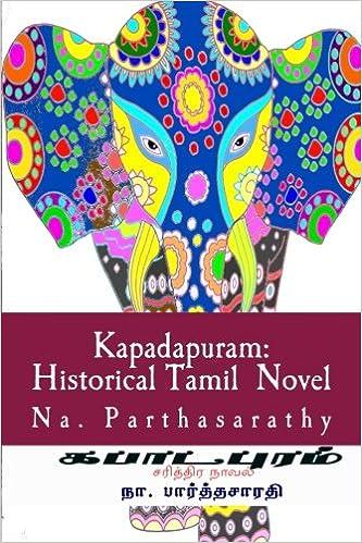 Kapadapuram: Tamil Historical Novel (Tamil Edition): Na