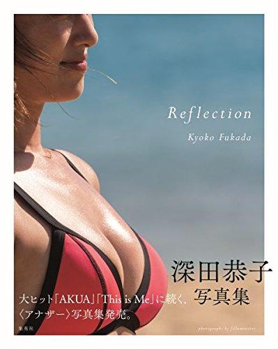 写真集 Reflection