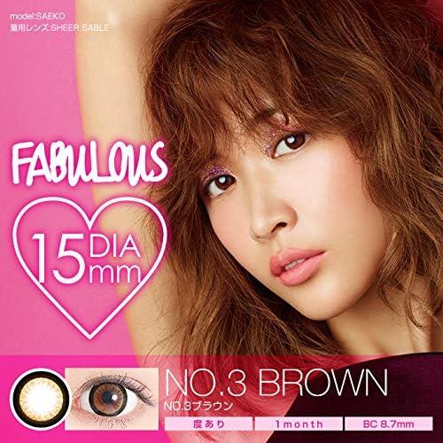 FABUROUS ファビュラス NO.3 ブラウン ワンマンス (-6.00) 2箱セット