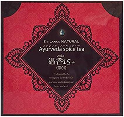 スリランカ スパイスティー 温香15+(低GI) 20包 ノンカフェイン ランカジャパン