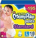 Buy Mamy Poko Pants Standard - Large (18 Pieces)