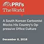 A South Korean Cartoonist Mocks His Country's Oppressive Office Culture | Jason Strother