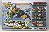 TAKARA ROCKMAN EXE AXESS (MegaMan) : Battle Chip Set X (OS-07,OS-10,OS-12) for PET [Import Version]