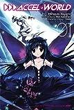 Accel World, Vol. 1 - manga (Accel World (manga))