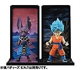 Bandai Tamashii Nations Tamashii Buddies Super Saiyan God Super Saiyan Goku