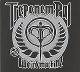 Weird machine (Digipack) by Treponem Pal (2008-04-27)
