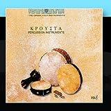 The Greek Folk Instruments: Percussion Instruments