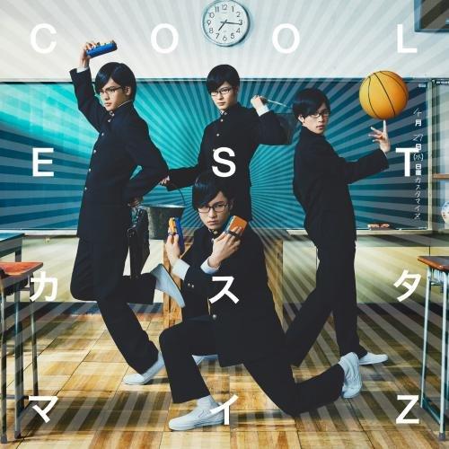 カスタマイZ / COOLEST [カスタマイZ盤]