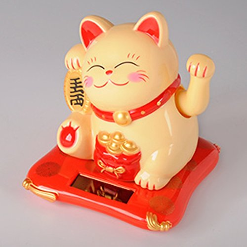 Beautiful Brown Solar Powered Maneki Neko Beckoning Lucky Money Cat 79125 by Giftman