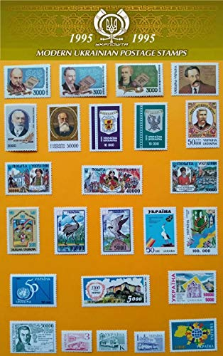 Ukraine stamp, 1995 year set, COMPLETE Full Collection of Ukrainian stamps, blocks, sheets MNH **