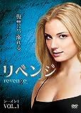 [DVD]リベンジ シーズン1 Vol.1