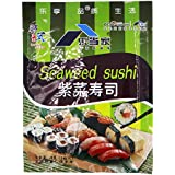 Seaweed Sushi, nori, seaweed, (free: sushi roll curtain), dried seaweed, without pigment, Japan and Korea special…