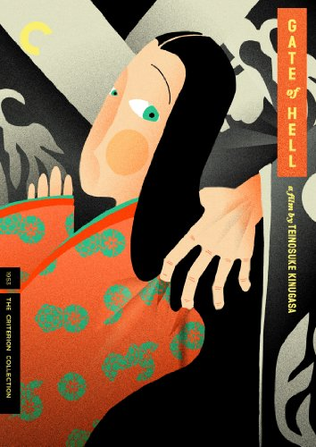 Gate of Hell (Criterion Collection)