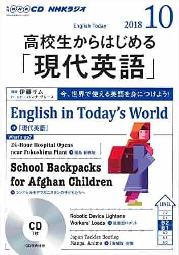 Shopping Audio Cd Japanese Books On Amazon United States