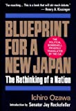 img - for Blueprint for a New Japan: The Rethinking of a Nation book / textbook / text book