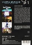 Sword Art Online - 2.1 (2 DVDs) + Sammelschuber (Limited Edition)