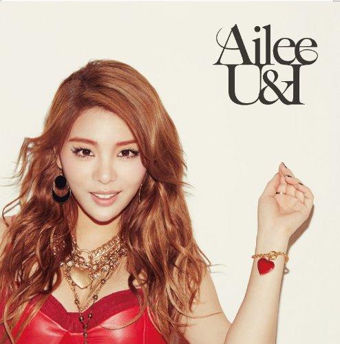 CD : Ailee - U&I (Japan - Import)