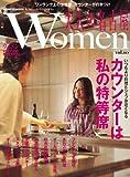 大人の名古屋Women (カウンターは私の特等席)