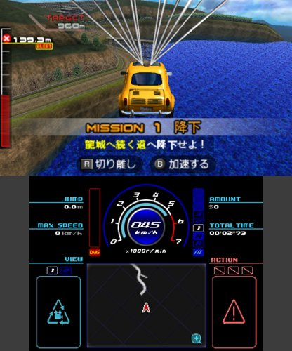 Runabout 3D Drive: Impossible [Japan Import] by Rocket (Image #4)