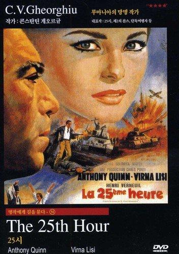 DVD : Gregoire Aslan - 25th Hour (Asia - Import, NTSC Format)